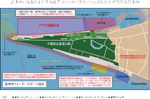 富津岬北海面および南海面でウォータースポーツに取り組む場合の留意事項